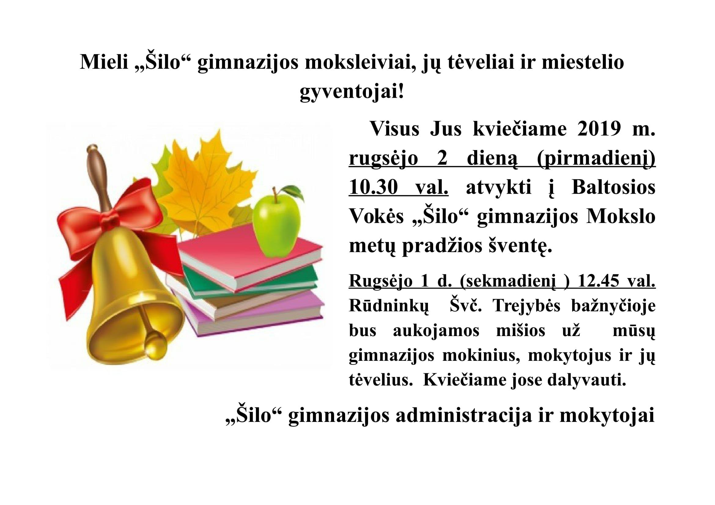 kvietimas rugsėjo 1-1